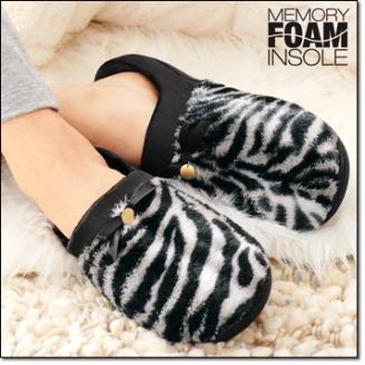 Zebra Print Slippers